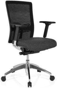 fauteuil de bureau confortable et pas cher