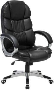 chaise de bureau confortable en cuir rembourré