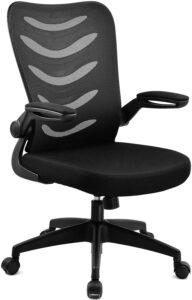 fauteuil de bureau dossier aéré